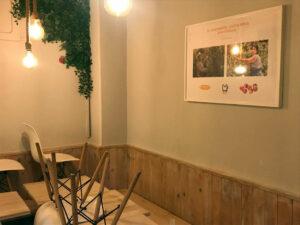 Cafetería Benyi's Valencia